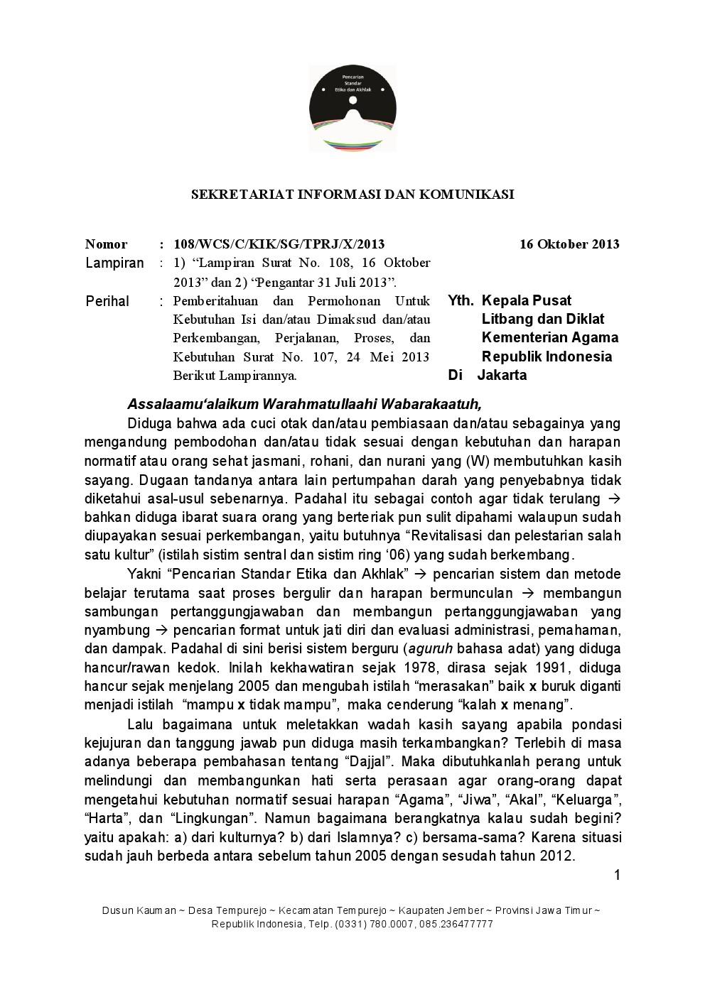 Surat 108 Pencarian Standar Etika Dan Akhlak